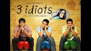 """Кино как инструмент Управления. """"Три идиота"""" (2009г.) Что нужно, чтобы изменить Мир?"""