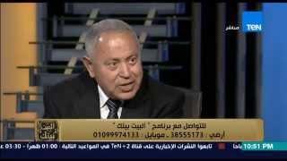 البيت بيتك - الشيخ ابو لبابة... كيف نواجه الفكر التفكيرى