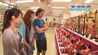 TOKYO外国人百景「EAST TOKYO ~浅草橋~」 問屋街・アクセサリーパーツ・人形・提灯・久月総本店(安田真理) [モーニングCROSS]