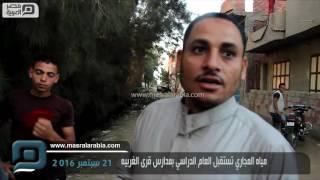 بالفيديو| في قرى الغربية.. المدارس تعوم في المجاري