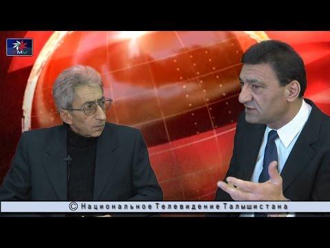 TALYSHISTAN TV 04.11.2015 NEWS IN AZERBAIJANI-TURKISH
