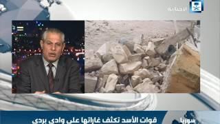 رحال: مليشيا حزب الله تقصف قرى منطقة وادي بردى