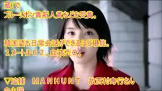 桜庭みなみ【大役ゲット】 桜庭みなみ 検索動画 21