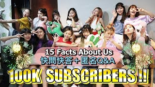 Baixar [100K SUBSCRIBERS SPECIAL!] 15 Facts About Us【快問快答+匿名Q&A】|KEYME
