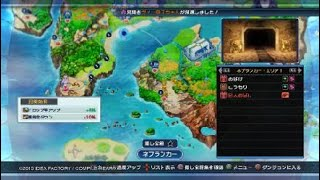 新次元ゲイム ネプテューヌVⅡ https://store.playstation.com/#!/ja-jp/tid=CUSA01054_00.