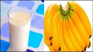 দুধ ও কলা একসাথে খেলে শরীরে কি ঘটে আপনি জানেন কি ? Milk And Banana Health Benefits