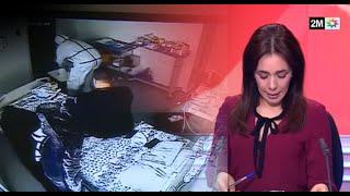 حصري - القناة الثانية -  تدخل مستشفى مولاي يوسف حيث يرقد المصاب الوحيد بفيروس كورونا