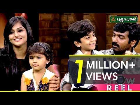 Actors Vijay Sethupathi & Ramya Nambeesan In Showreel   21/02/2016   Puthuyugam TV