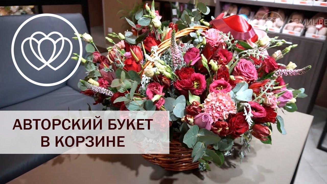 Магазин цветов семицветик в спб адреса