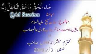 Ahmadi ( vs)Suni munazra part(19/20) topic of Death of Jesus
