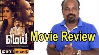 Mei Tamil Movie Review By Jackie Sekar   Nicky Sundaram, Aishwarya Rajesh   SA Baskaran