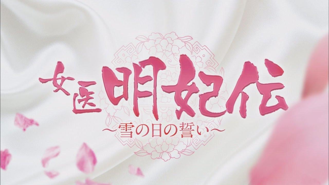 ドラマ 女医 中国