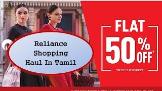 Shopping haul in Tamil || Reliance shopping haul || Kurtas kurtis haul in tamil