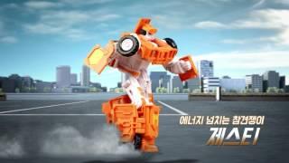 [SONOKONG] HELLO CARBOT TV commercial 헬로카봇 프라우드제트