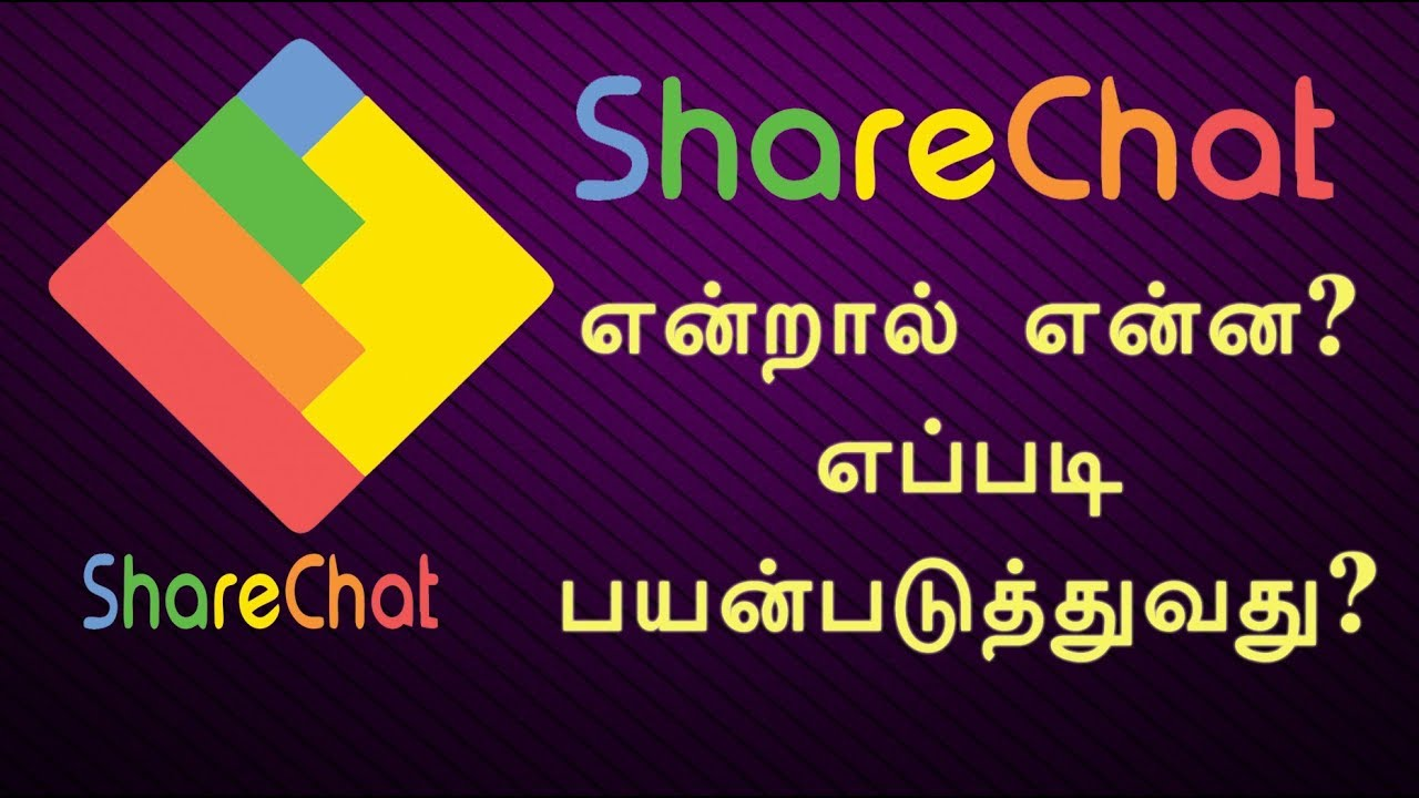 share chat app download apk