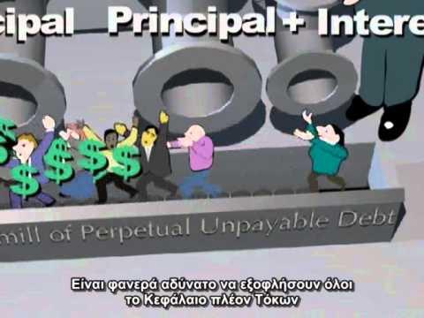 Money As Debt {Full Movie} [Greek Subtitles]
