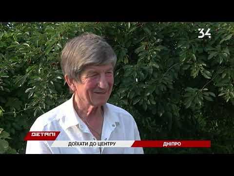 34 телеканал: Жители поселка Мирный в Днепре просят пустить маршрутку в центр