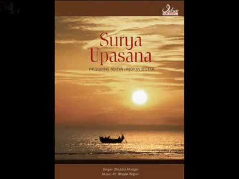 Aditya Hridaya Stotra (with lyrics)