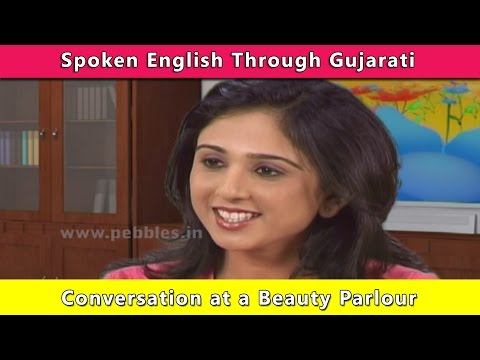 English Conversation At Beauty Parlour | Spoken English Through Gujarati | Learn English In Gujarati