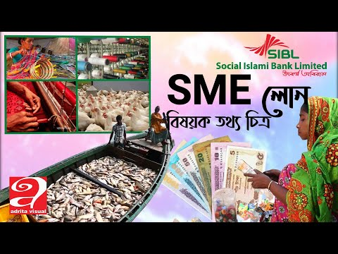 Documentary Social Islami Bank
