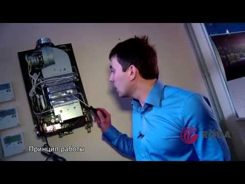 Как выбрать газовую колонку? Обзор турбированной колонки Röda TURBO - JSD20-T1