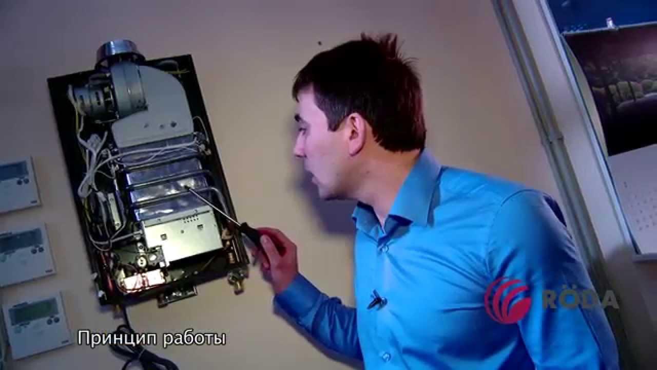 Как выбрать газовую колонку для дома. Обзор газовой колонки Roda .