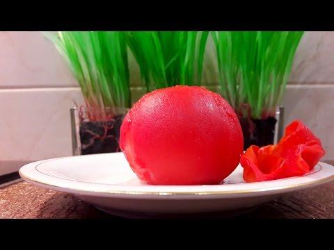 Вопрос: Как быстро очистить помидор?