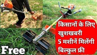 wedder machine / किसान साथी ट्रेडिंग कंपनी जयपुर