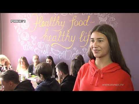 TVRivne1 / Рівне 1: Рівненські школярі долучились до соціальної програми