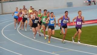 Кубок Украины 2016 1500м