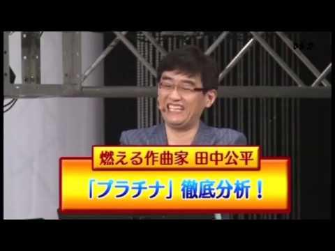 「カードキャプターさくら」OPテーマ曲『プラチナ』徹底分析!