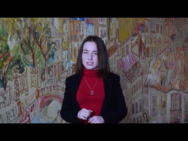 Изображение предпросмотра прочтения – КристинаСкворцова читает произведение «Подлиза» В.В.Маяковского