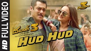 Full Hud Hud Video | Dabangg 3 Telugu | Salman Khan | Kichcha S | Divya K | Sajid Wajid