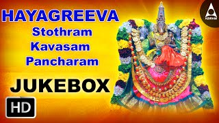 Hayagreeva Stothram Kavasam & Pancharam JukeBox Songs Of Hayagreeva - Devotional Songs