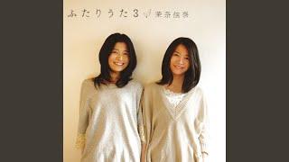 Provided to YouTube by Universal Music Group International Sakura (...