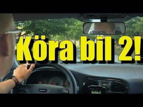 Hur man kör bil med manuell växellåda! Del 2/2 -Motorbroms, Ecodriving, Rondell