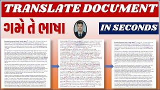 TRANSLATE DOCUMENTS I INTO ANY LANGUAGES I GUJARATI TO ENGLISH WORD I ENGLISH TO HINDI I GOOGLE screenshot 2