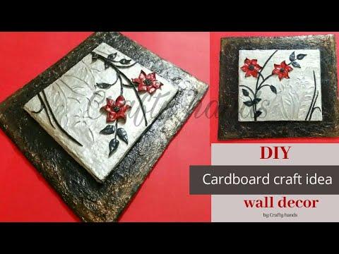 Cardboard craft ideas with DIY embossing art /diy wall decor/home decor idea by Crafty hands
