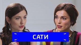 Сати Казанова — о Боге, обществе и Адыгэ Хабзэ / Zoom