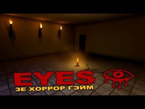НЕЛОВКОСТЬ В УБОРНОЙ (Eyes: The Horror Game)