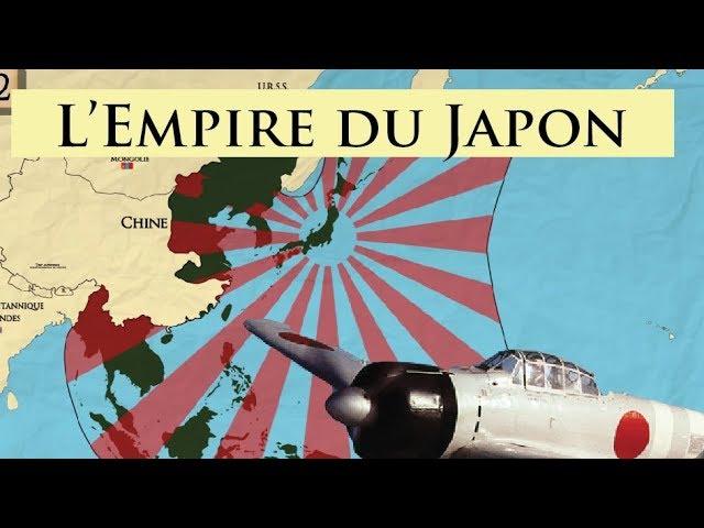 L'Empire du Japon