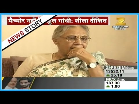 Rahul Gandhi still not mature, please give him time: Sheila Dikshit