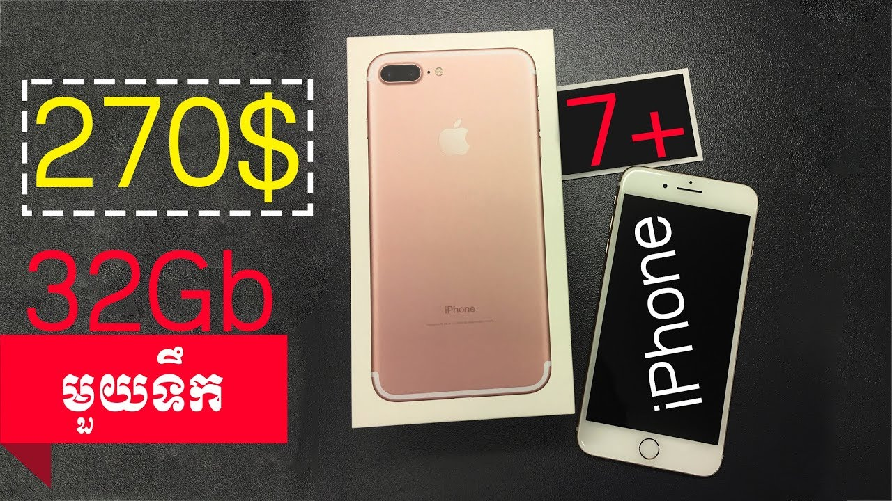 iphone 7 plus review khmer - phone in cambodia - khmer shop - iphone 7+  price - iphone 7 plus specs