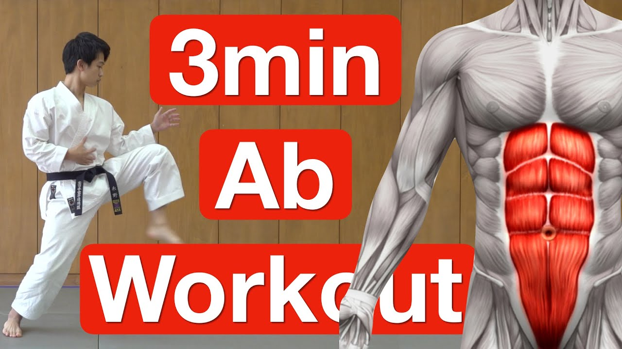 【ONLY 3min Everyday!】Ab Workout for Karate