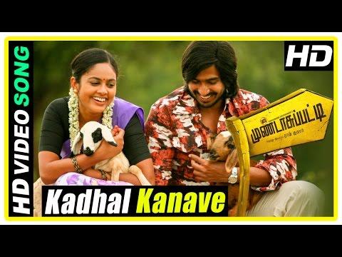 Mundasupatti Scenes | Nandita Vishnu | Kadhal Kanave Song | Nandita marriage date is fixed