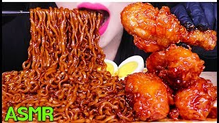 Download lagu ASMR BLACK BEAN FIRE NOODLES, KOREAN FRIED CHICKEN 짜장 불닭볶음면, 양념 치킨 먹방 (EATING SOUNDS)
