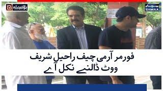 Former Army Chief Raheel Shareef Vote Daalne Nikal Aye | SAMAA TV | Election Pakistan 2018
