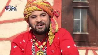 Rajasthani Lokgeet 2017 HATH WALI BITI | FULL | New Marwadi Song | 1080p HD