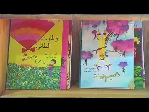 هذا الصباح- مكتبة للأطفال من قصب البردي بأهوار العراق  - نشر قبل 1 ساعة