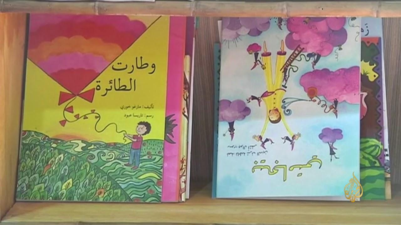 الجزيرة:هذا الصباح- مكتبة للأطفال من قصب البردي بأهوار العراق